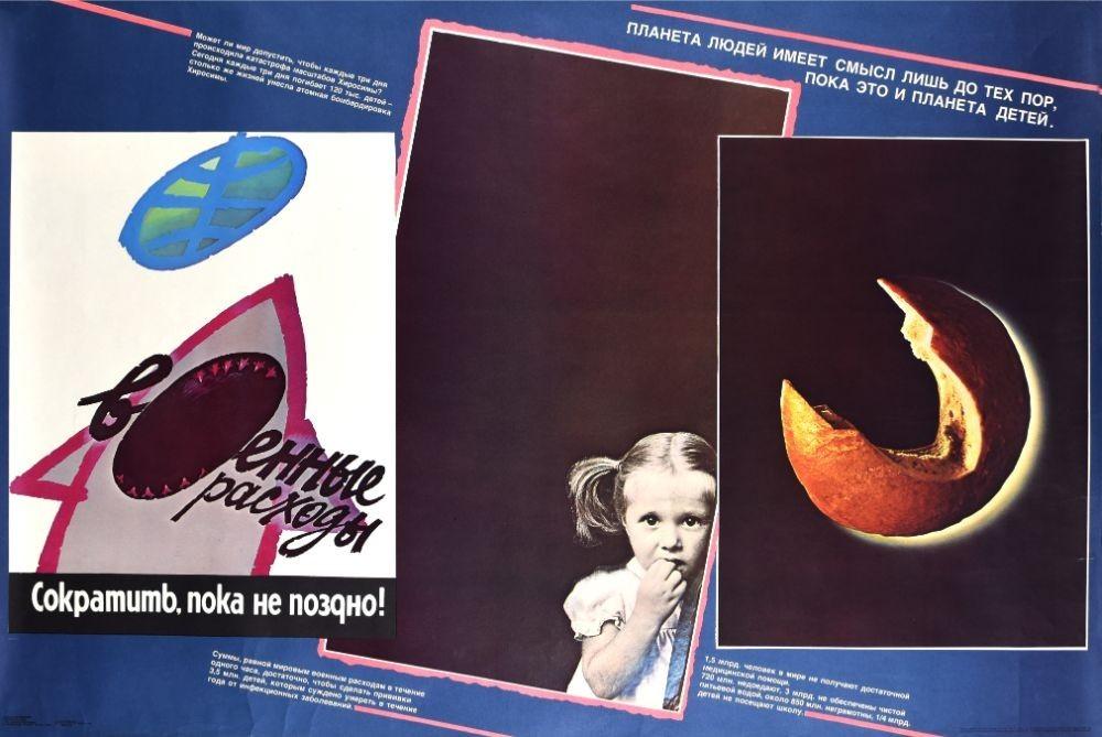 Propaganda Russian Poster