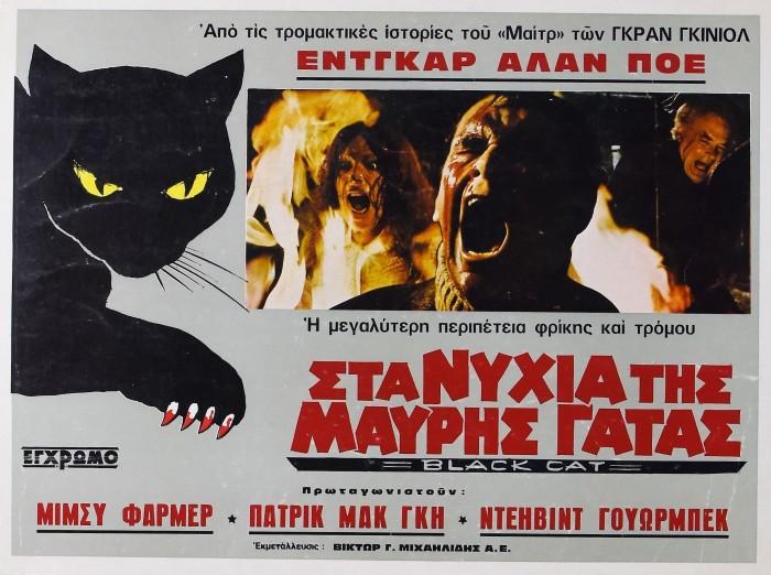 Black Cat original movie poster