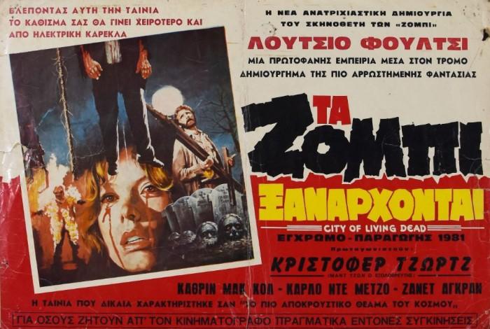 City of the Living Dead original movie poster