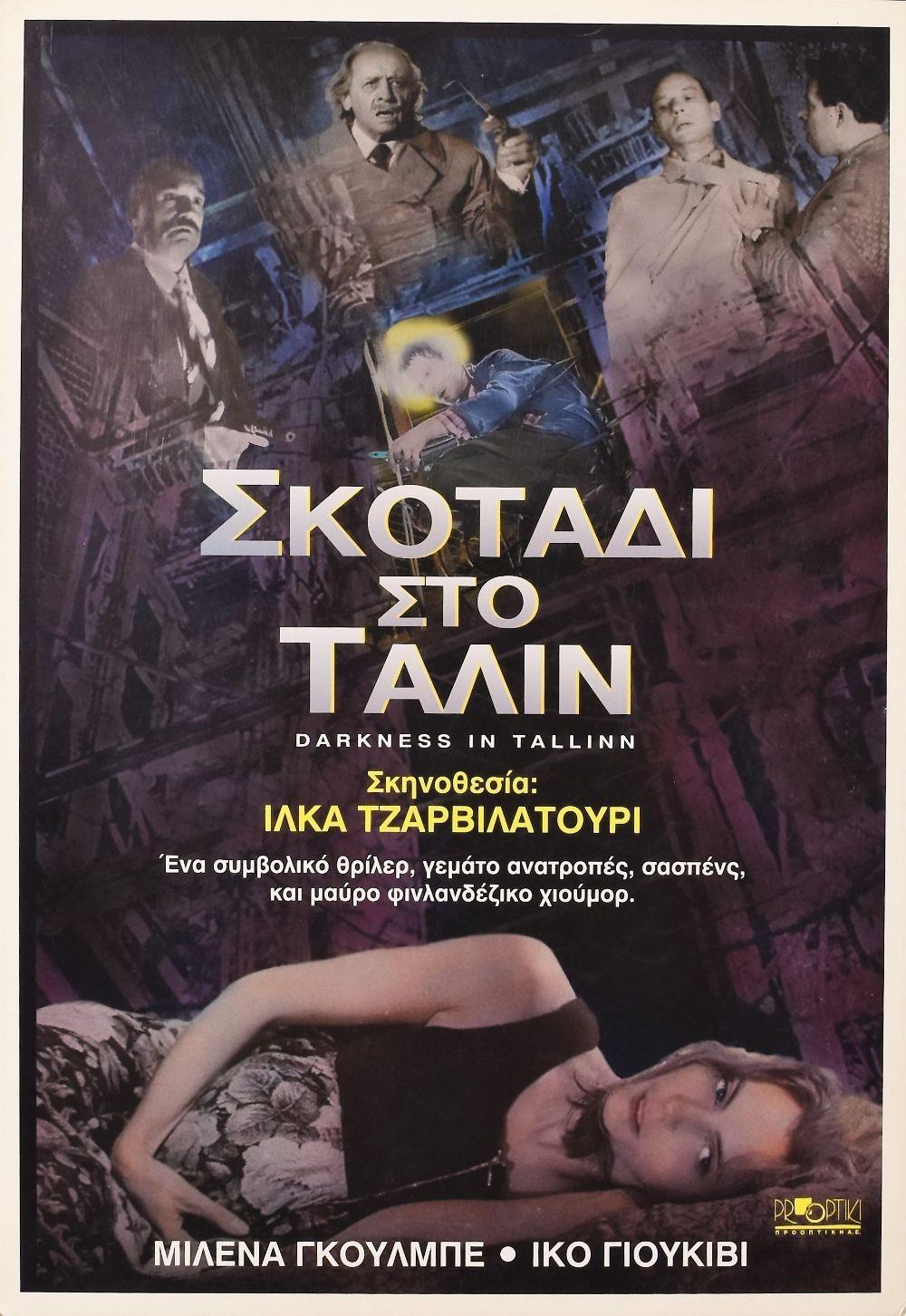 Darkness in Tallinn original movie poster