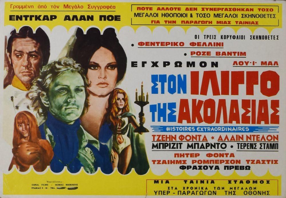 Spirits of the Dead original movie poster