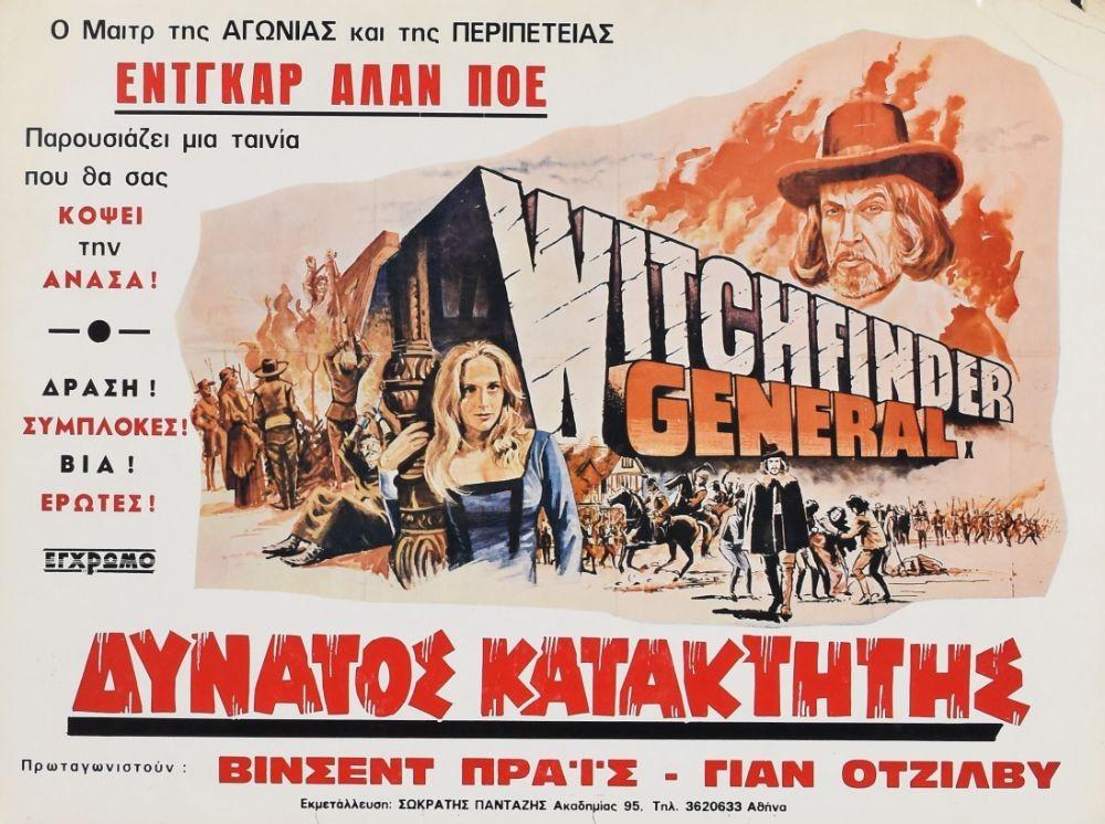 Witchfinder General  original movie poster