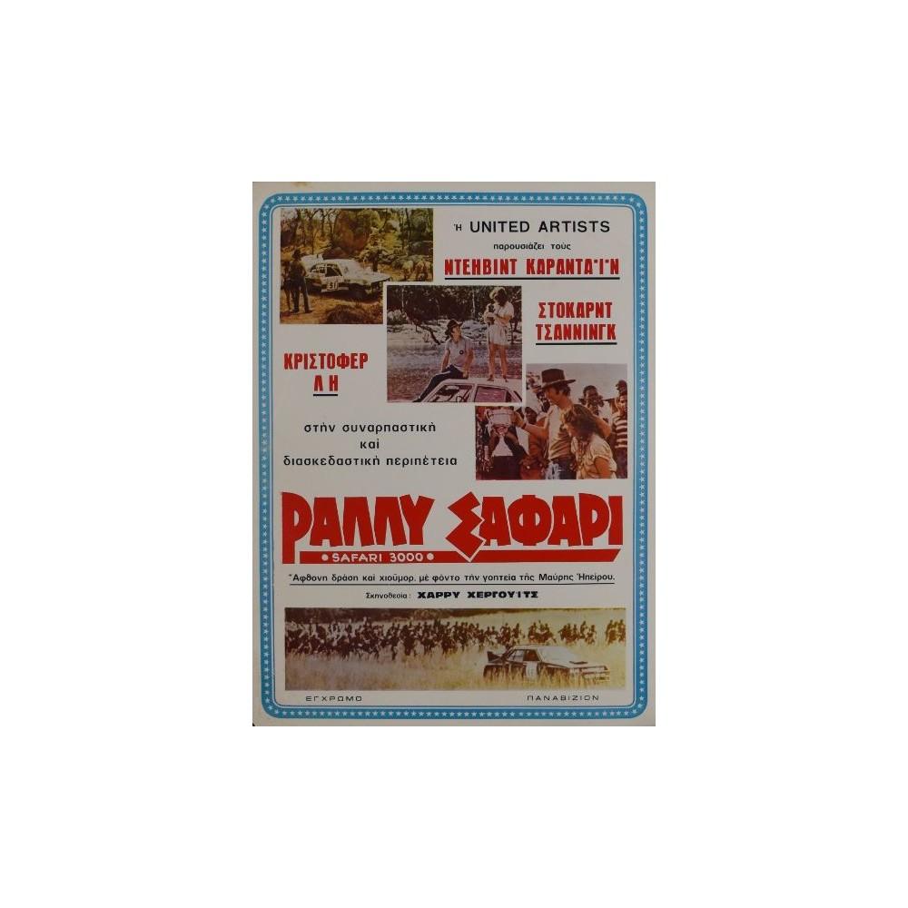 Safari 3000 original movie poster